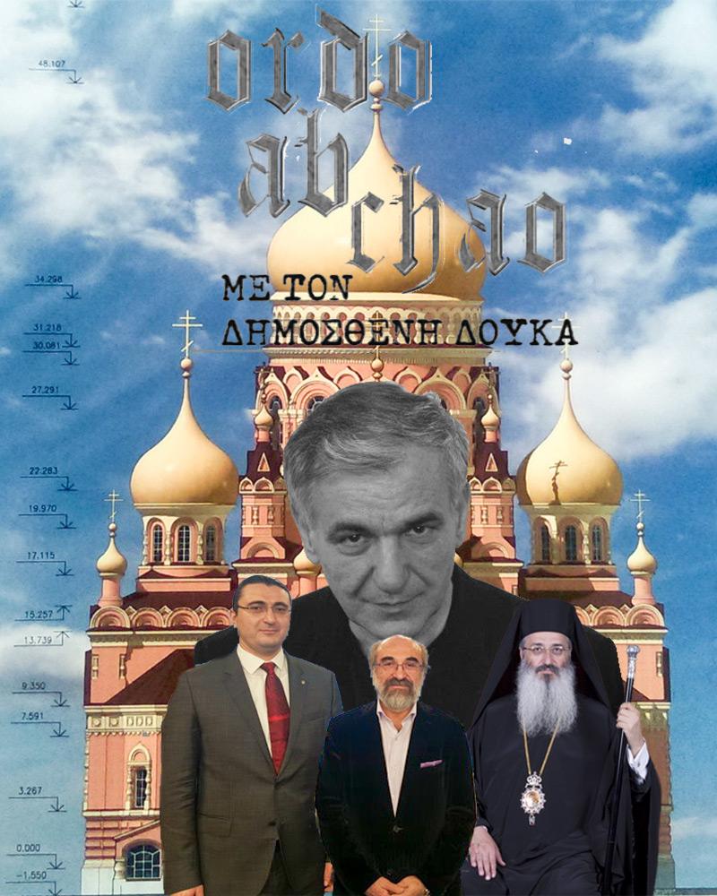 Αποστολή στην Αγία Πετρούπολη 27-30/3/2016 - Θα συνοδέψει και ο... υπάλληλος του δήμου;