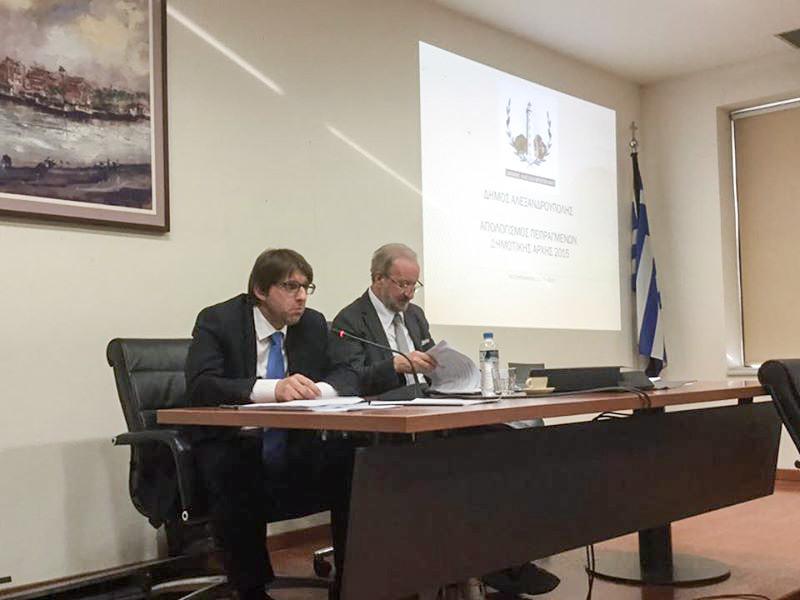 Παρουσίαση της Ετήσιας Έκθεσης 2015 του Συμπαραστάτη του Δημότη και της Επιχείρησης Δήμου Αλεξανδρούπολης, κ. Χρήστου Βασματζίδη