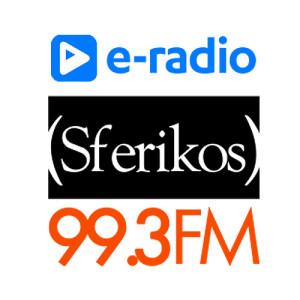 Sferikos 99,3 FM - Δημοτικό Ραδιόφωνο Αλεξανδρούπολης