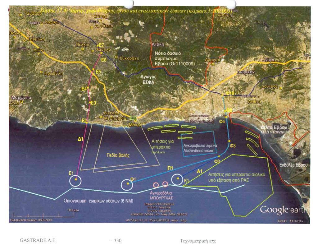 Χάρτης Χωροθέτησης Έργου ΑΣΦΑ Αλεξανδρούπολης (Χάρτης 17.1 ΜΠΕ Έργου, σελ. 330)