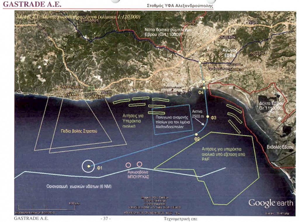 Χάρτης Χωροθέτησης Έργου ΑΣΦΑ Αλεξανδρούπολης (Χάρτης 2.1 ΜΠΕ Έργου)
