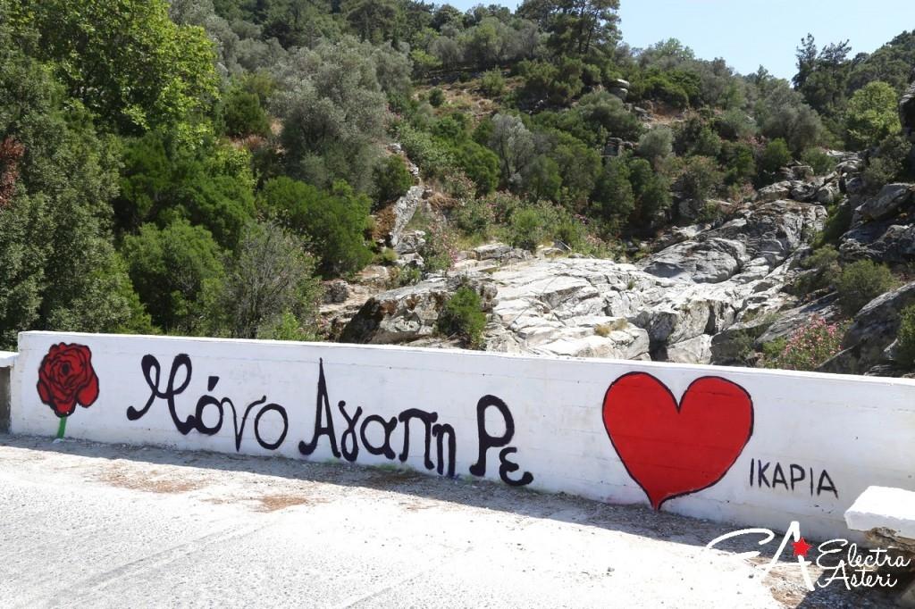 Μόνο Αγάπη Ρε (Ικαρία) (πηγή φωτό: http://beautystars.gr/ikaria/)