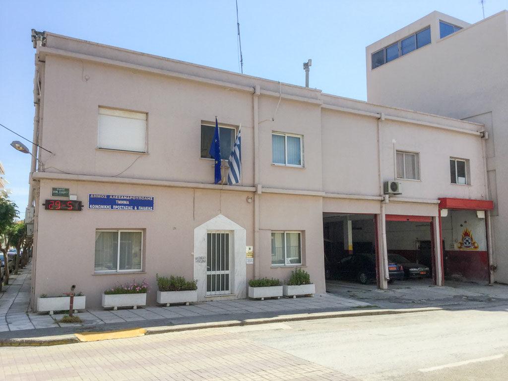 Το κτίριο της παλιάς πυροσβεστικής (δημοτικό ακίνητο πλέον) στο οποίο φιλοξενήθηκε η Υπηρεσία Ασύλου προσωρινά στις αρχές του 2013
